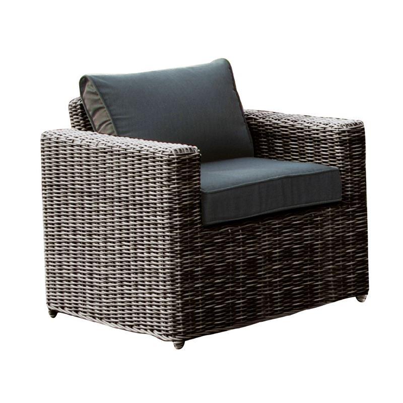 Πολυθρόνα Arizona με επένδυση καφέ wicker και μαξιλάρι σε χρώμα ανθρακί 77x77x73εκ