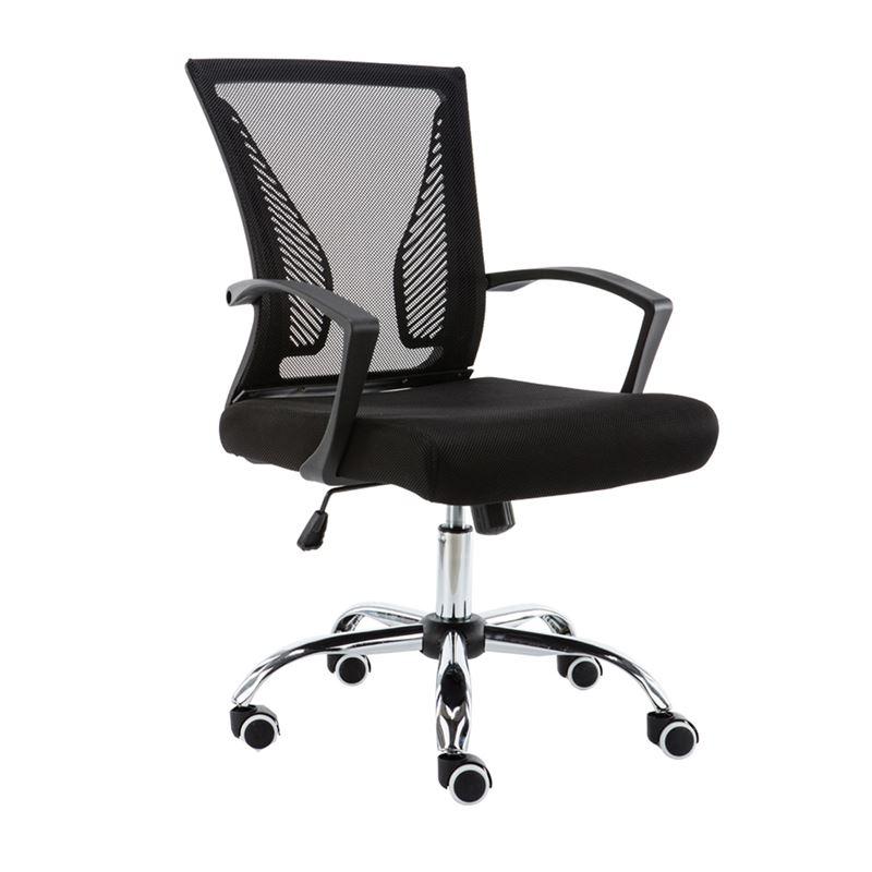 Πολυθρόνα εργασίας με επένδυση από ύφασμα mesh σε χρώμα μαύρο BF2120