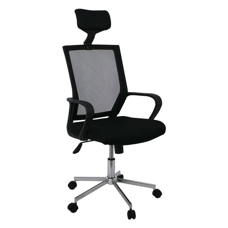 Πολυθρόνα διευθυντή με επένδυση από ύφασμα mesh σε χρώμα μαύρο 58x55x110/117εκ BF8100